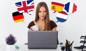 cours en e-learning déconfinement